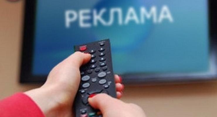 Готовьте бюджеты. Стоимость ТВ-рекламы вырастет на треть