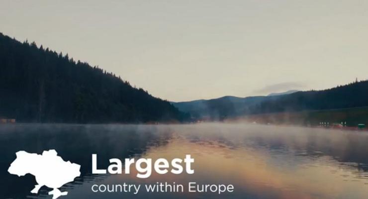 Украина в Лондоне презентовала туристический промо-ролик