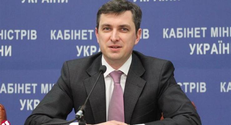 ФГИУ объявил первые электронные торги