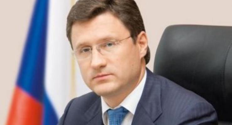Россия возобновила поставки угля в Украину - Новак