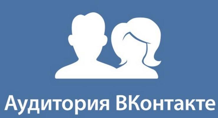 ВКонтакте запускает новую функцию для топ-пользователей