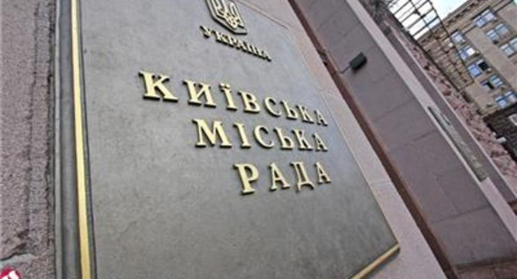 На реструктуризацию бондов Киева согласны 59,51% держателей