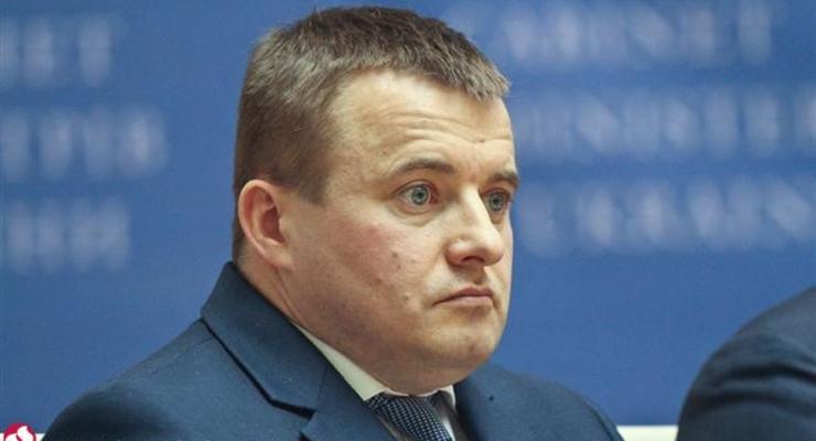 Украина будет покупать российский газ не дороже $200 - Демчишин