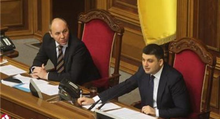 Кабмин внес в Верховную Раду новый налоговый законопроект