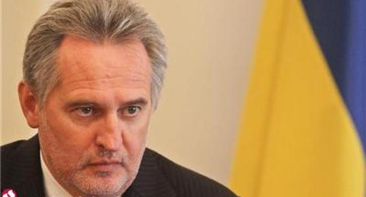 МВД подозревает Фирташа в растрате 10 млрд грн банка Надра
