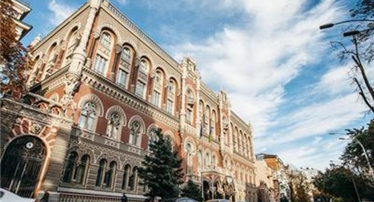 Убыток банков Украины в ноябре составил 1 млрд грн