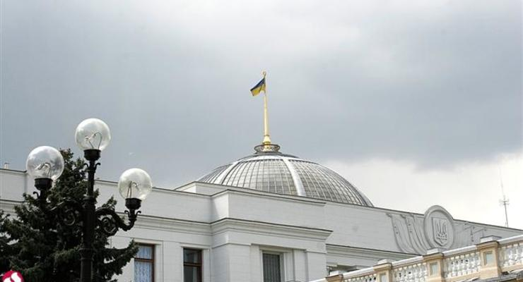 Рада внесла изменения в Бюджетный кодекс