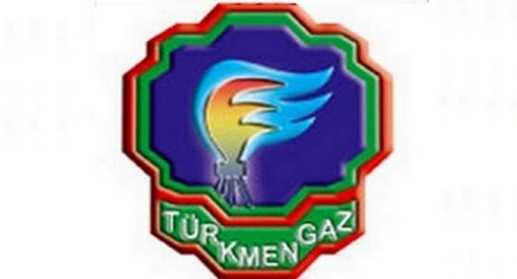 Газпром прекращает закупки туркменского газа
