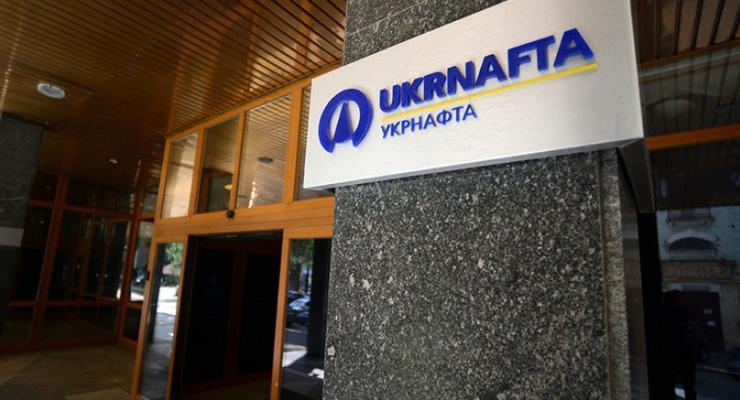 Укрнафта подала иск в Гаагский суд на Россию