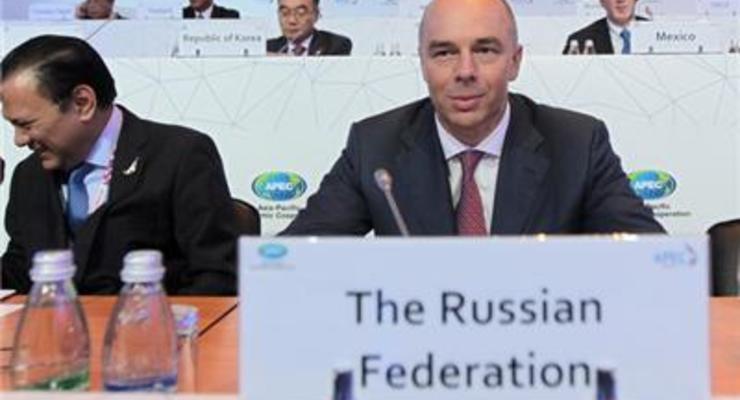РФ грозит подать на Украину в суд до конца января