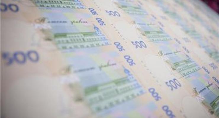 ФГВФЛ в 2015 году выявил нарушений на 193 млрд грн