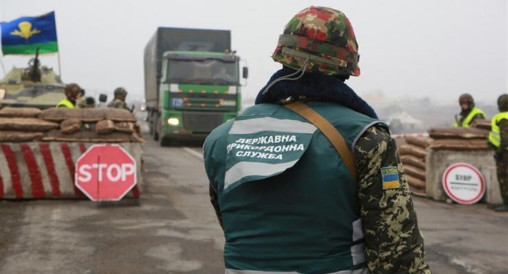 Вступил в действие запрет на поставки товаров в Крым