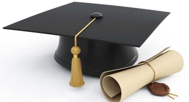 Путевка в мир: кто в Украине готов оплатить ваш MBA или PhD