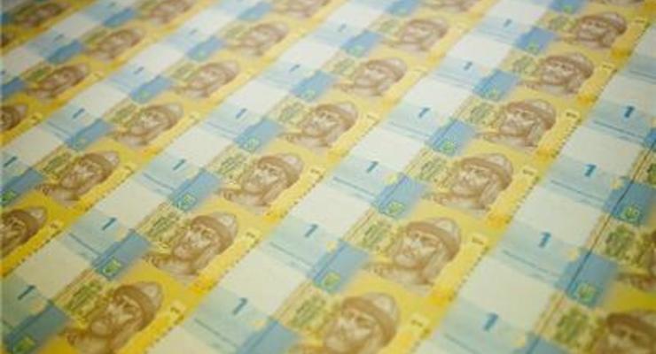 Укргазбанк досрочно погасил кредит НБУ