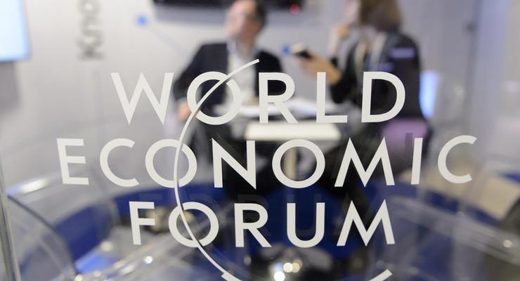 В Давосе открылся 46-й Всемирный экономический форум