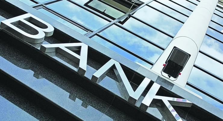 Украинские банки признали самыми ненадежными в мире