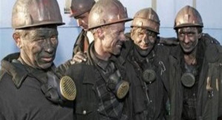 Львовуголь получил часть средств на зарплату шахтерам