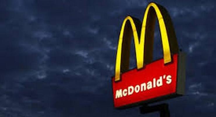 Чистая прибыль McDonald's снизилась на 5% за 2015 год