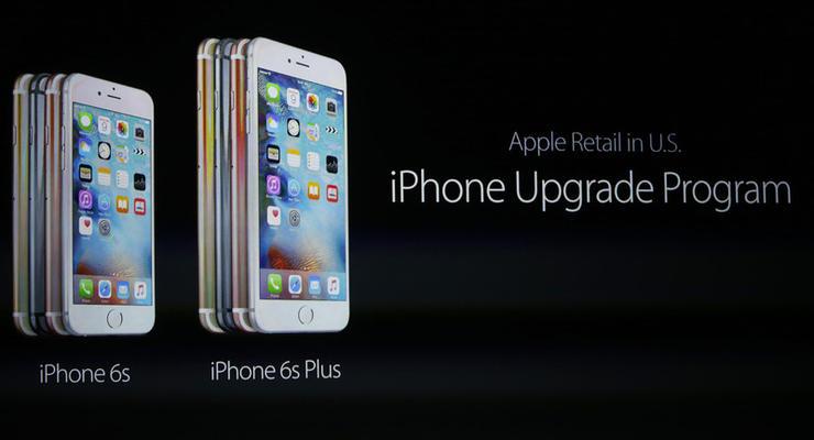 Apple заявляет о рекордно медленном росте продаж iPhone