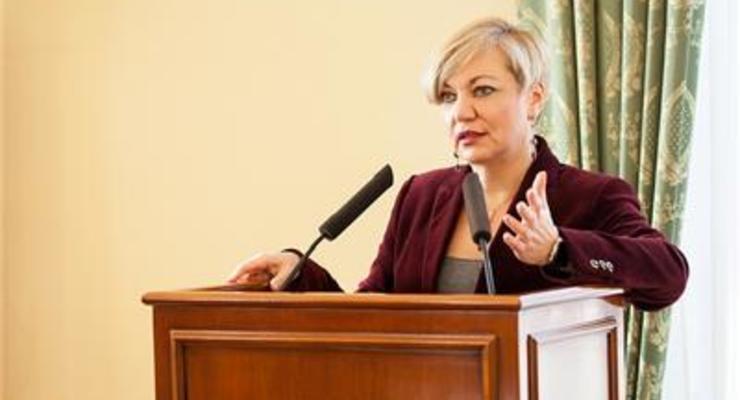 Гонтарева объяснила причины снижения курса гривни на межбанке