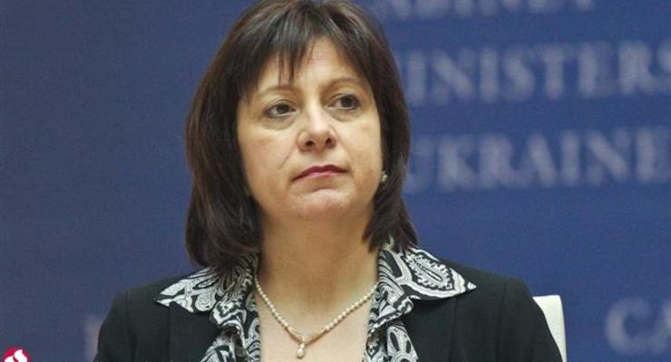 Украина финансового готова к следующей зиме - Минфин