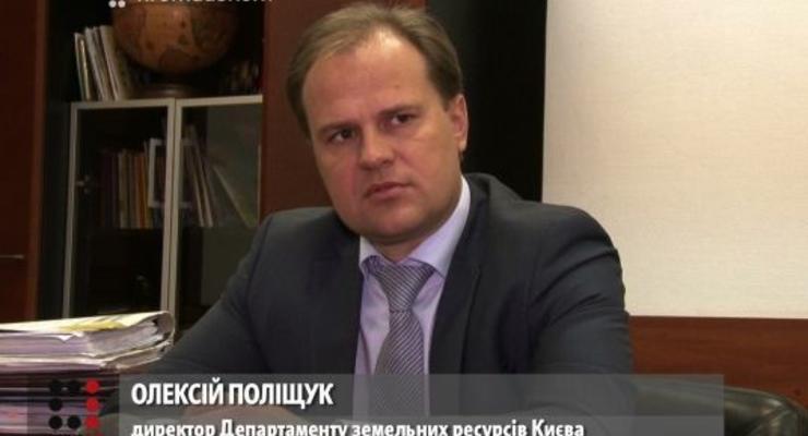 СМИ опубликовали расследование о деятельности киевского чиновника