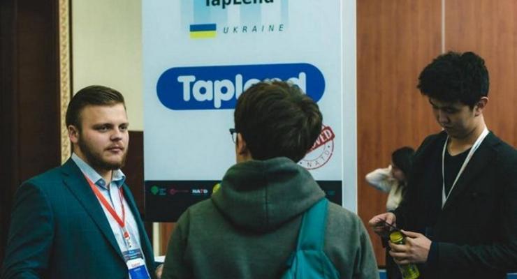 Украинский стартап Taplend привлёк $120 тыс инвестиций