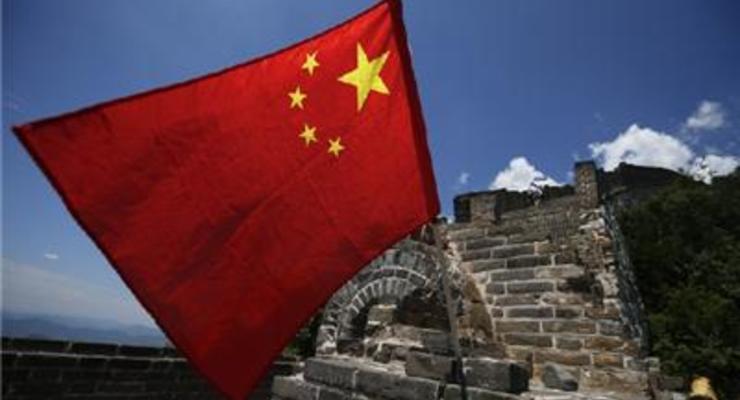 Китайские банки начали выводить активы из РФ