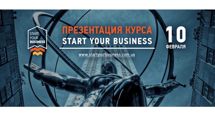 Презентация курса: Start your business