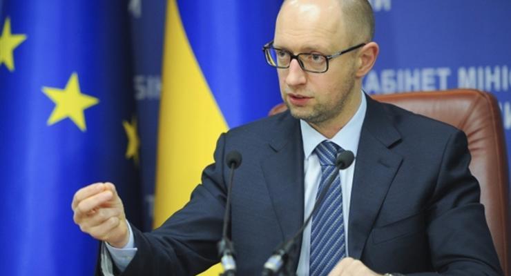 Яценюк поручил провести аудит и сменить руководство госкомпаний