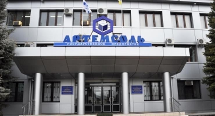 Артемсоль нашла альтернативу рынкам России и Крыма