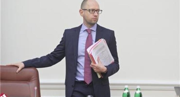 Яценюк: Главное задание на этот год - сотрудничество с МВФ