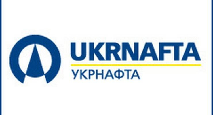 Укрнафте дали 10 дней на решение налоговых проблем