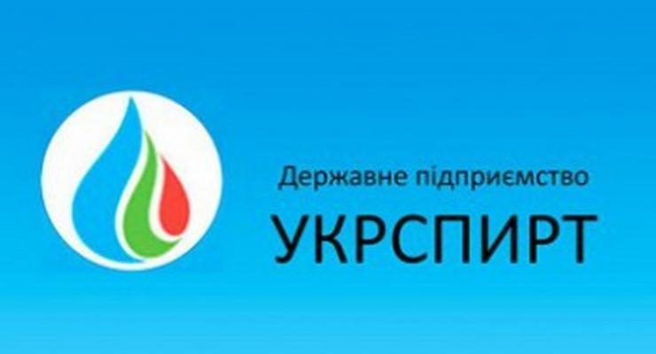 Укрспирт задолжал 740 млн грн по искам ГФС