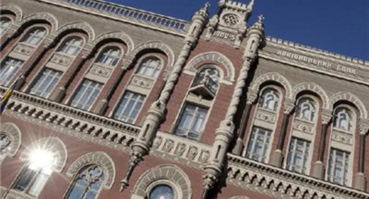 НБУ утвердил план докапитализации первых 10 банков