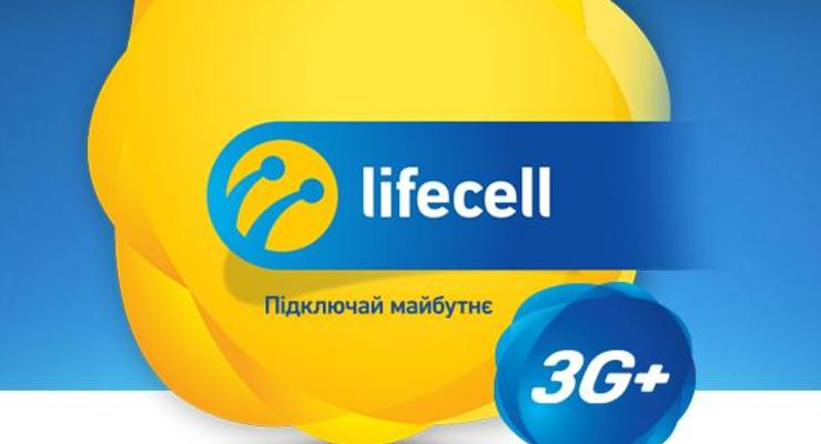 Инвестиции lifecell в 3G превысили его оборот