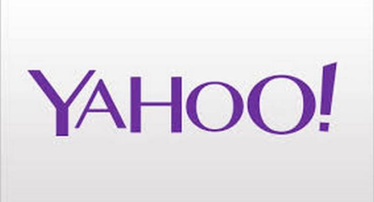 Yahoo готовится продать свой основной бизнес