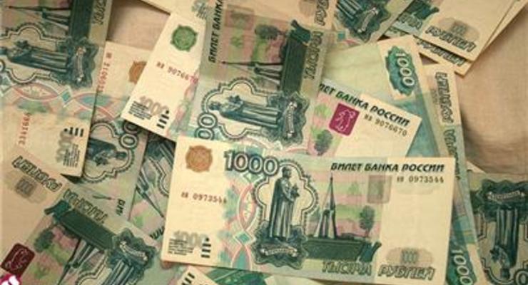 Курс российского рубля резко упал в начале торгов