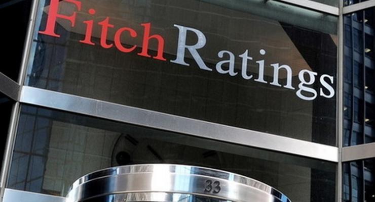 Fitch ухудшило прогноз по ценам на нефть