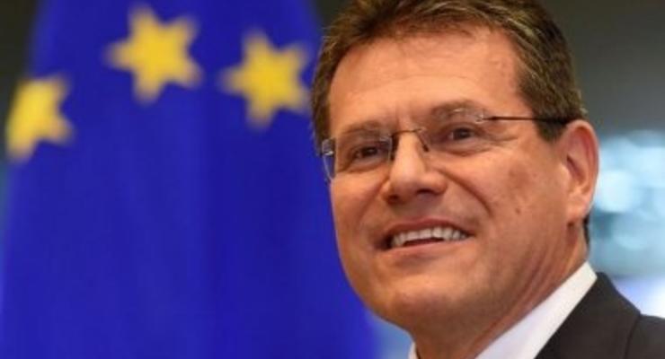 В ЕС не ждут решения по искам Нафтогаза и Газпрома в этом году