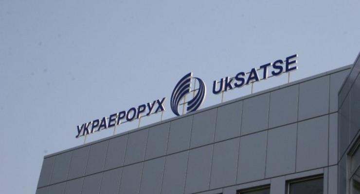 Кабмин утвердил финплан Украэроруха с прибылью в 5,8 млн грн