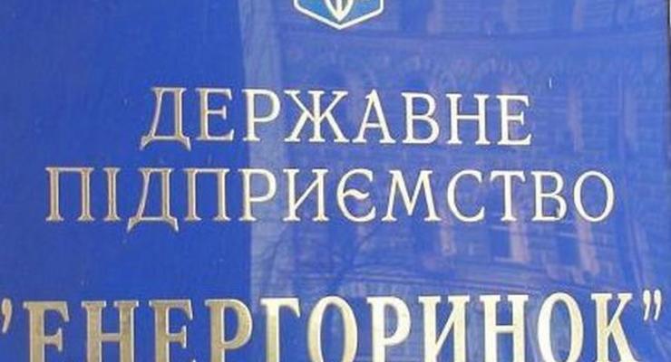 Энергорынок получил отсрочку по кредиту Ощадбанка в 2 млрд грн