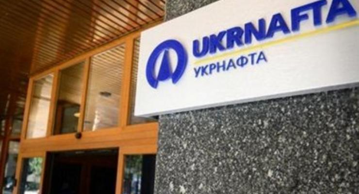 Убыток Укрнафты за 2015 год составляет 4,9 млрд грн