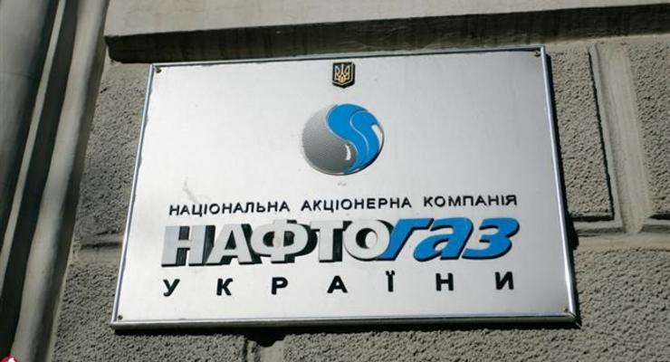 НАК Нафтогаз увеличит исковые требования к Газпрому