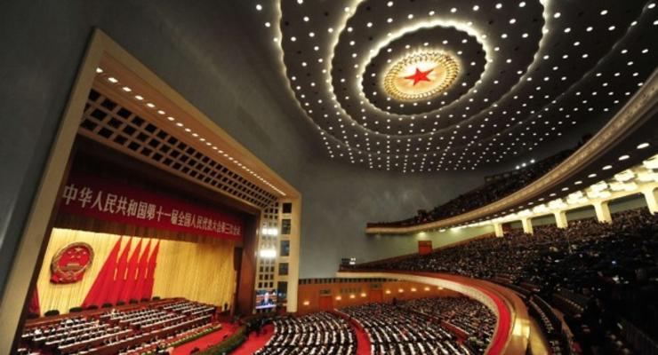 В Китае приняли новый пятилетний план экономического развития