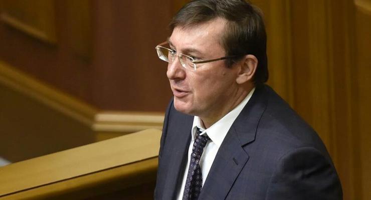 Декларация Луценко: половина годовой зарплаты ушла на аренду авто