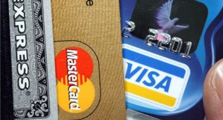 В Украине почти на 7% стало меньше активных платежных карт