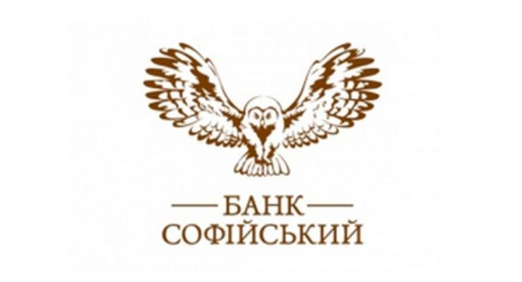 ФГВФЛ продлил временную администрацию в банке Софийский