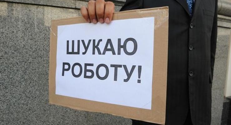Власти хотят заставлять работодателей трудоустраивать украинцев
