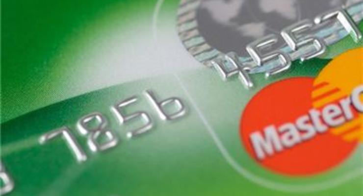 MasterCard заработала на банках-банкротах более 250 млн грн